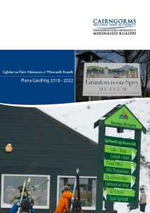 Gaelic Language Plan front cover